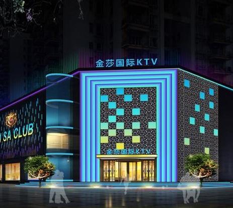 KTV/酒吧亮化工程